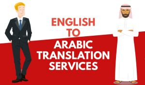 The language is an extraterrestrial virus english-to-arabic-translation-services2-300x176